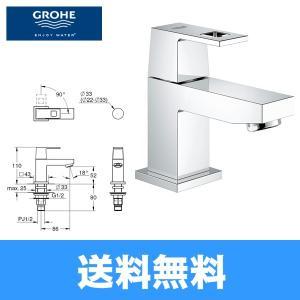 グローエ[GROHE]ユーロキューブ[EUROCUBE]単水栓2313700J[送料無料]|all-kakudai