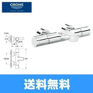 グローエ[GROHE]グローサーモ3000[GROHTHERM3000]サーモスタットバス・シャワー混合栓3427610J[送料無料]|all-kakudai