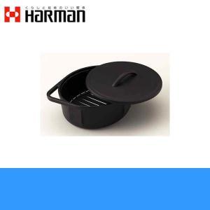 ハーマン[HARMAN]コンロオプションNEWブリンク専用ダッチオーブンDP0127|all-kakudai