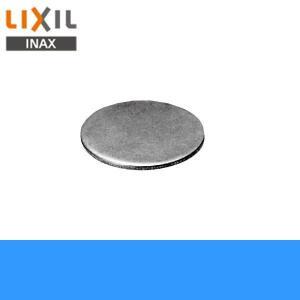 リクシル[LIXIL/INAX]湯側キャップ[13mm洗面器用混合水栓用]33-33-1P|all-kakudai