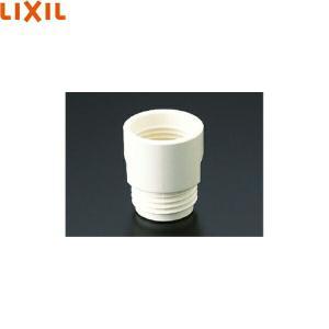 リクシル[LIXIL/INAX]接続用アダプターINAXシャワヘッドホースなし用34-238|all-kakudai