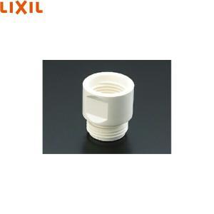 リクシル[LIXIL/INAX]接続用アダプターINAXシャワヘッドホースなし用34-239|all-kakudai
