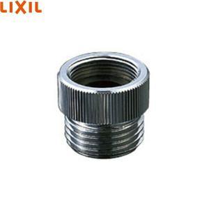 リクシル[LIXIL/INAX]接続用アダプターINAXハンドシャワーホース付き用34-387|all-kakudai