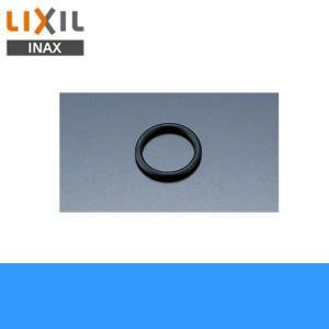 リクシル[LIXIL/INAX]接続用アダプター(Oリング)INAXシャワヘッドホースなし用50-191-1|all-kakudai
