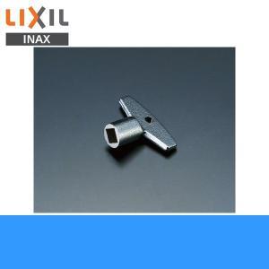 リクシル[LIXIL/INAX]水栓金具オプションパーツハンドル61-15(1P)キー式ハンドル|all-kakudai