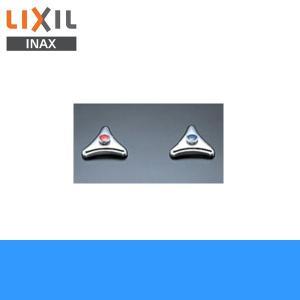 リクシル[LIXIL/INAX]水栓金具オプションパーツハンドルA-070-2金属三角ハンドル(赤ビス付)|all-kakudai