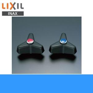 リクシル[LIXIL/INAX]水栓金具オプションパーツハンドルA-071-2Aハンドル(樹脂製黒)赤ビス付|all-kakudai