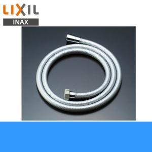 リクシル[LIXIL/INAX]シャワーホースA-4215[ホース長さ1.5m]|all-kakudai