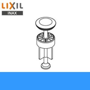 [A-4560]リクシル[LIXIL/INAX]ポップアップ式排水金具用着脱排水栓[ヘアキャッチャー付]|all-kakudai