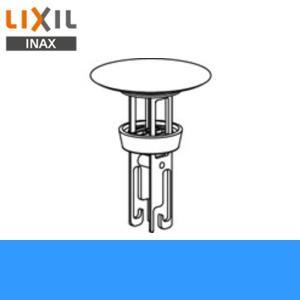 [A-6224]リクシル[LIXIL/INAX]排水口カバー[ヘアキャッチャー付]|all-kakudai