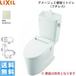 [BC-ZA10AH-DT-ZA180AH][BN8限定]リクシル[LIXIL/INAX]トイレ洋風便器[アメージュZ便器リトイレ(フチレス)][ECO5床排水][一般地・手洗付][送料無料]|all-kakudai