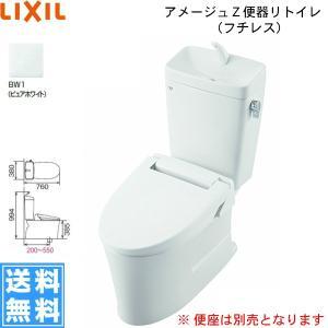 [BC-ZA10AH-DT-ZA180AH][BW1限定]リクシル[LIXIL/INAX]トイレ洋風便器[アメージュZ便器リトイレ(フチレス)][ECO5床排水][一般地・手洗付][送料無料] all-kakudai