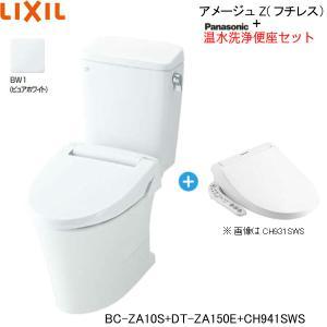 [BC-ZA10S-DT-ZA150E-CH941SWS]リクシル[LIXIL/INAX]アメージュZ(フチレス)+温水洗浄便座セット[床排水・手洗無][送料無料] all-kakudai