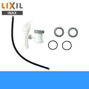 リクシル[LIXIL/INAX]排水器具[キッチン・ミニキッチン設置用]EFH-4MK-1H2|all-kakudai