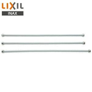 リクシル[LIXIL/INAX]接続フレキ管(セット)FRK-FSA2|all-kakudai