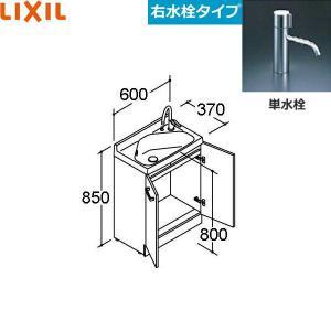[FRVN-603R-M]リクシル[LIXIL/INAX][REFRAリフラ]洗面化粧台[水栓右タイプ]間口600[ゴム栓式・マルチトラップ]|all-kakudai