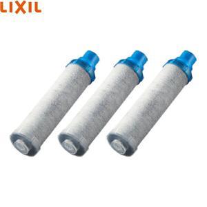 [JF-K11-C]リクシル[LIXIL/INAX]交換用浄水カートリッジ[8+2物質除去タイプ][AJタイプ専用][JF-K11-Ax3個入り][送料無料]|all-kakudai