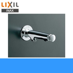 [KF-114]リクシル[LIXIL/INAX]水石けん供給栓|all-kakudai