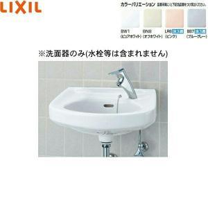 [L-132]リクシル[LIXIL/INAX]そで付小形洗面器[壁付式]|all-kakudai