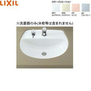[L-2094]リクシル[LIXIL/INAX]はめ込みだ円形洗面器[アンダーカウンター式]|all-kakudai