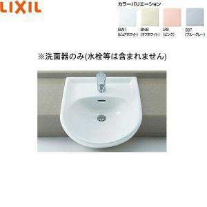 [L-2160]リクシル[LIXIL/INAX]はめ込み前丸形洗面器[オーバーカウンター式]|all-kakudai