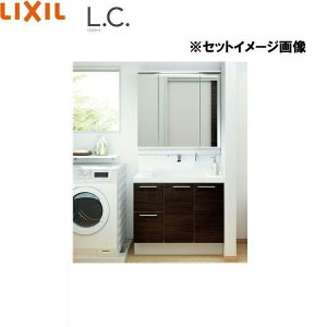 [LCY1H-905JFY-SET05]リクシル[LIXIL/INAX][L.C.エルシィ]洗面化粧台2点セット05[本体間口900mm][送料無料]|all-kakudai