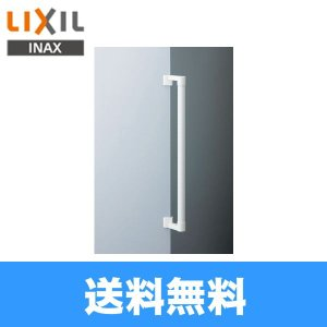 [NKF-560(600)]リクシル[LIXIL/INAX]手すりアクセサリーバー出隅タイプディンプルタイプ[送料無料]|all-kakudai