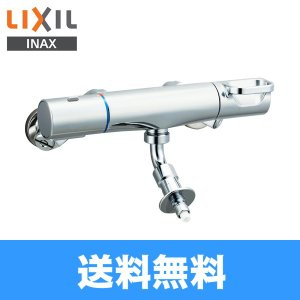 [SF-WM346TRHQ]リクシル[LIXIL/INAX]緊急止水弁付サーモスタット混合水栓[一般地仕様][送料無料]|all-kakudai