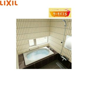 [VBND-1300]リクシル[LIXIL/INAX]人造大理石浴槽[シャイントーン浴槽][間口1300mm・サーモバスS][送料無料]|all-kakudai