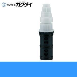 カクダイ[KAKUDAI]混合栓切替部104-004|all-kakudai