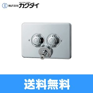 カクダイ[KAKUDAI]洗濯機用混合栓//立ち上がり配管用[品番:127-102K]|all-kakudai