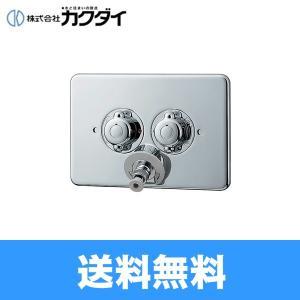 カクダイ[KAKUDAI]洗濯機用混合栓//天井配管用[品番:127-103K]|all-kakudai