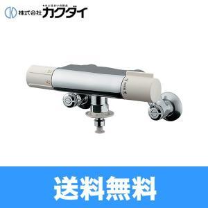カクダイ[KAKUDAI]洗濯機用サーモスタット混合栓//ドラム式用[品番:177-002][送料無料]|all-kakudai