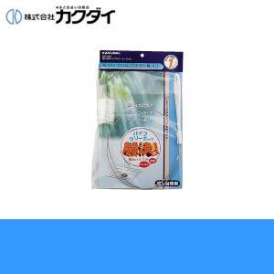 カクダイ[KAKUDAI]流し台用パイプクリーナー605-020 all-kakudai
