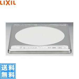 [CH-12CJG]リクシル[LIXIL]IHクッキングヒーター[1口/単相200V][パナソニック製][送料無料]|all-kakudai
