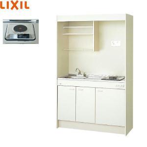 [DMK12LEWB1A100]リクシル[LIXIL]ミニキッチン[扉タイプ][120cm・電気コンロ100V][送料無料] all-kakudai