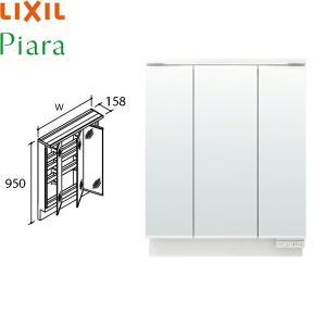 [MAR3-753TXJU]リクシル[LIXIL/INAX][PIARAピアラ]ミラーキャビネット3面鏡[間口750]LED・くもり止めコート|all-kakudai