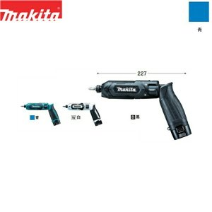 [TD022DZ]マキタ[MAKITA]充電式ペンインパクトドライバ[リチウムイオンバッテリ][7.2V/本体のみ][送料無料] all-kakudai