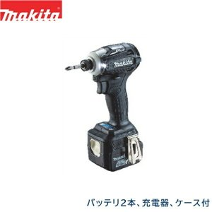 [TD162DRGXB]マキタ[MAKITA]充電式インパクトドライバ[リチウムイオンバッテリ][14.4V][黒] all-kakudai