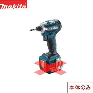 [TD162DZ]マキタ[MAKITA]充電式インパクトドライバ・本体のみ[リチウムイオンバッテリ][14.4V][青] all-kakudai