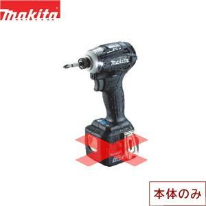[TD162DZB]マキタ[MAKITA]充電式インパクトドライバ・本体のみ[リチウムイオンバッテリ][14.4V][黒] all-kakudai