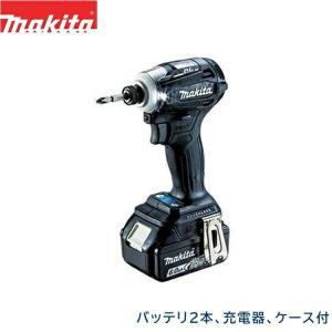 [TD172DRGXB]マキタ[MAKITA]充電式インパクトドライバ[リチウムイオンバッテリ][18V][黒] all-kakudai