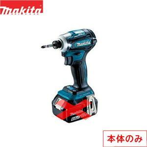 [TD172DZ]マキタ[MAKITA]充電式インパクトドライバ・本体のみ[リチウムイオンバッテリ][18V][青] all-kakudai