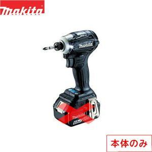 [TD172DZB]マキタ[MAKITA]充電式インパクトドライバ・本体のみ[リチウムイオンバッテリ][18V][黒] all-kakudai