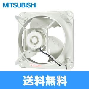 三菱電機[MITSUBISHI]業務用有圧換気扇EWF-45ETA-Q[送料無料] all-kakudai