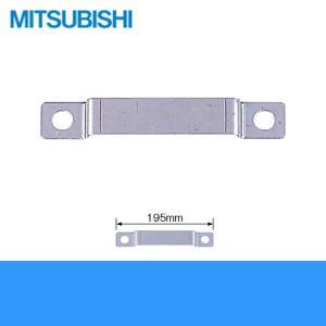 三菱電機[MITSUBISHI]脚固定金具GZ-7C
