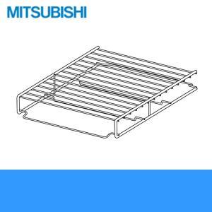 三菱電機[MITSUBISHI]IHクッキングヒーター用グリルあみM26694349
