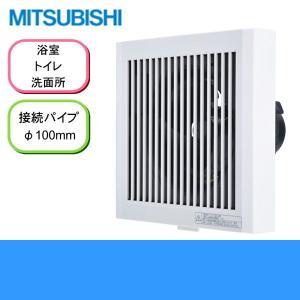 三菱電機[MITSUBISHI]パイプファンパイプ用ファンV-08PPFL7[格子グリル] all-kakudai