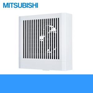 三菱電機[MITSUBISHI]パイプファンパイプ用ファンV-08PSD7[角形格子グリル] all-kakudai