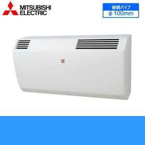 [VL-06JV2]三菱電機[MITSUBISHI]J-ファンロスナイミニ[適応畳数目安:6畳][準寒冷地・温暖地仕様] all-kakudai